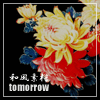 tomorrow/���g��